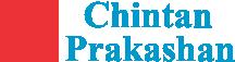 Chintan Prakashan